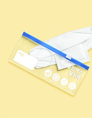 (한국산) 에어클린맥스 탈취백 5개 / 파워 탈취·제습·항균 효과 (배송비 무료)