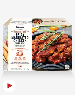 [오모나] 치킨 불고기 4팩 Spicy Marinated Chicken Bulgogi