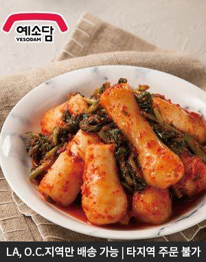 [예소담] 한국산 총각 김치 (3.5kg) LA·OC만 오더 가능 (직배송)