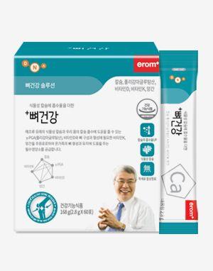 이롬 생식 55 EROM CELLFOOD 55 (30포, 60포)