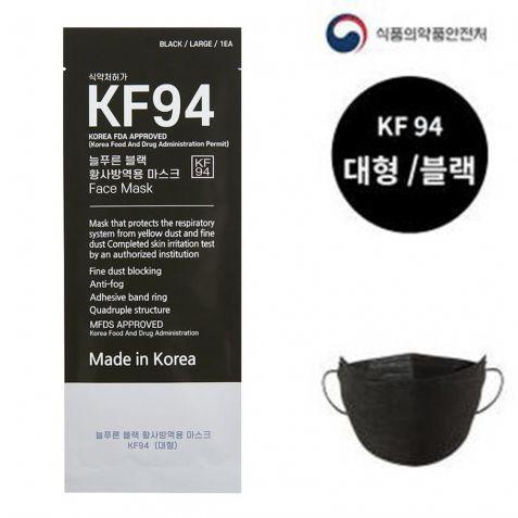 [KF94] 늘푸른 황사방역용 마스크 (검정색)