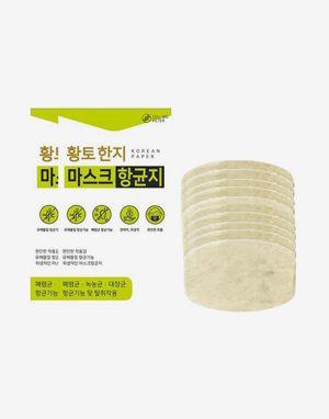 (한국산) 황토담 한지 리필 멀티 필터 마스크 호환용 필터 (10 매입 X 3봉지)