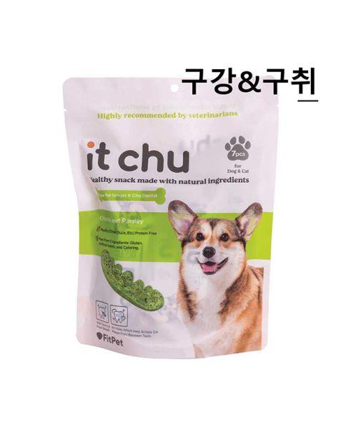 잇츄 그린 - 구강&구취 (바게트 덴탈껌 7개)