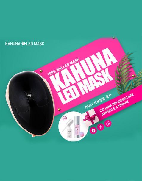 카후나 프리미엄 LED 마스크 (1년 WARRANTY 포함)