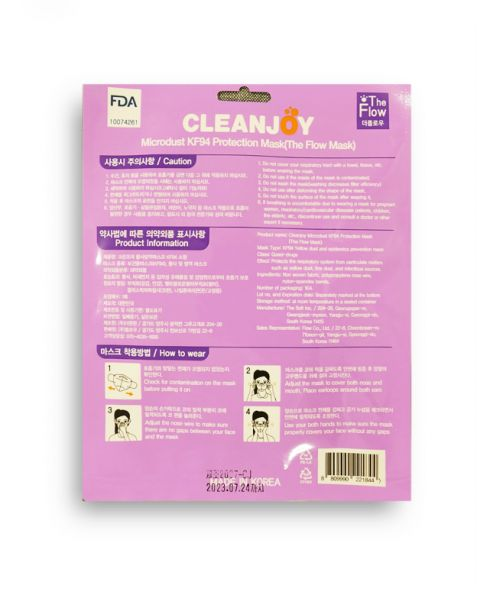 CLEAN JOY KF94 어린이용 마스크