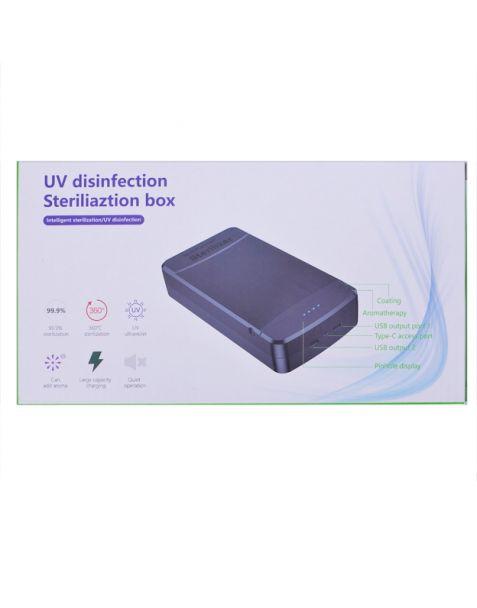 [추천 제품] Multi Purpose UV 자외선 살균기