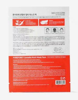 퓨어포레 센텔라 멀티 마스크 Pureforet Centella Multi Mask