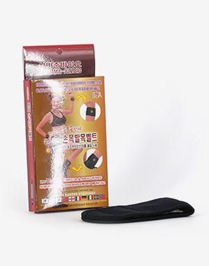 삼마준 원적외선 발열 손목발목벨트