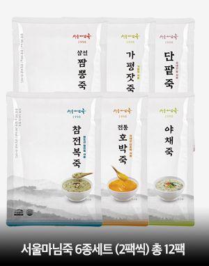 서울마님 6종 (가평잣죽, 삼선짬뽕죽, 참전복죽, 전통호박죽, 단팥죽, 야채죽) *2팩씩, 냉장 무료배송