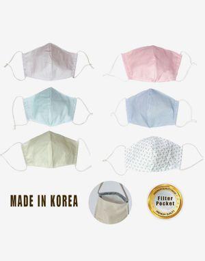 (한국산) 여름 쿨마스크 에어로쿨 필터교체형 입체 다회용 (summer cool mask)