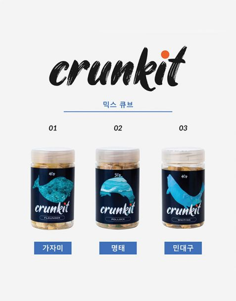 [무료배송] [FITPET 반려동물] 씨푸드 간식 3종 세트 - 가자미/명태/민대구