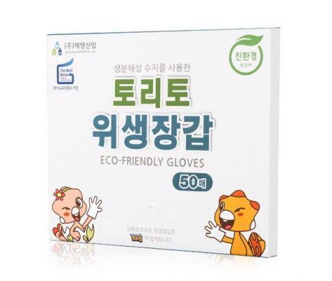 제영 토리토 생분해성 위생장갑 (50pcs)