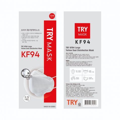 [ONLY AT 한국홈쇼핑] 한국산 쌍방울 TRY MASK - KF94 프리미엄 마스크