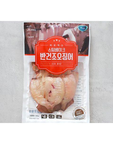 포항 구룡포 스팀베이크 반건조 통오징어 260g(3미)