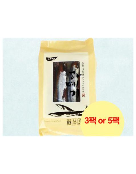 포항명물 구룡포 청어과메기 350g