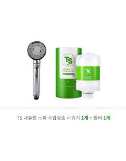 [TS]내츄럴 스파 수압상승 샤워기+ 비타민 필터