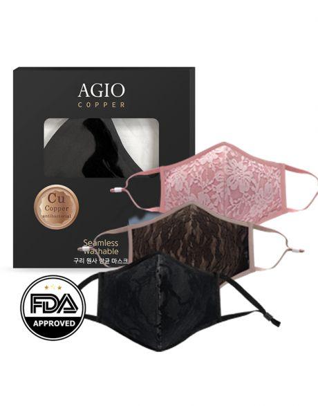AGIO 구리 마스크 - 인디핑크/차콜/베이지(레이스)