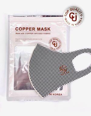 (한국산) 구리마스크 성인용 Copper Mask made with copper infused fabric (2가지 색상 중 택1)