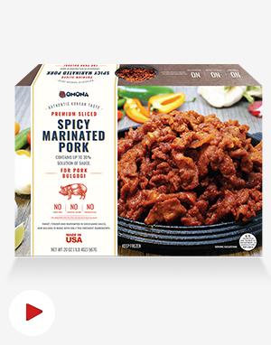 [오모나] 돼지 불고기 4팩 Spicy Marinated Pork Bulgogi