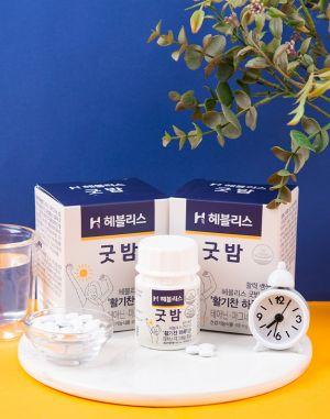 헤블리스 굿밤 수면영양제 - 수면습관 개선을 위한 건강기능식품 (24g/48g)