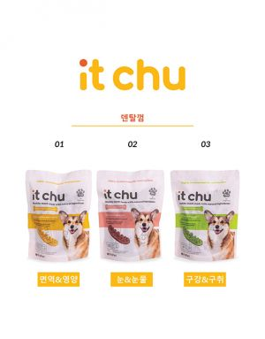 [무료배송] [FITPET 반려동물] itchu 덴탈껌 3종 세트 - 옐로우/그린/브라운