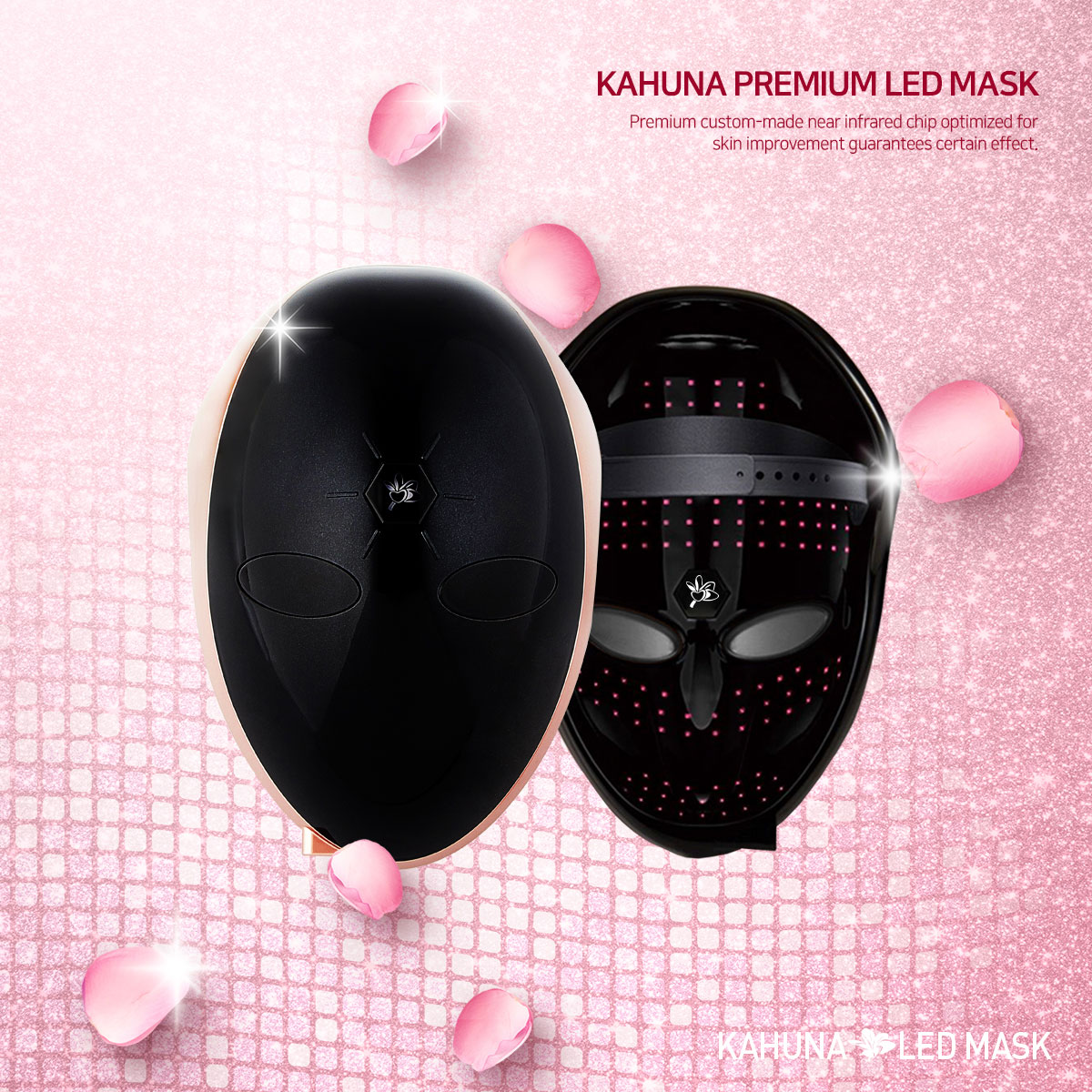 카후나 프리미엄 LED 마스크